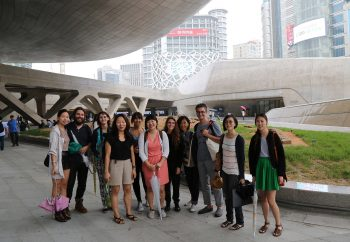 Field Trip Number 2 to the Dongdaemun Design Plaza (DDP), designed by Zaha Hadid