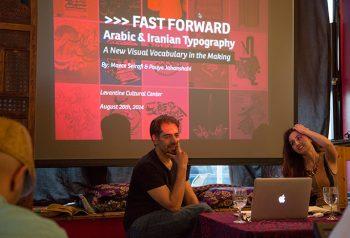 Maece Seirafi and PouyaJahanshahi giving their Fast Forward lecture at the Levantine Cultural Center