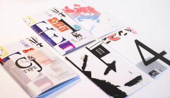 C&J Type Covers