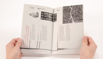C & J Type, Zine #1, The History of the Characters, designed by Kennis Wong