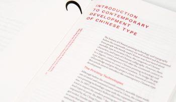 Detail of C & J Type, Zine #2