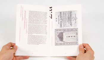 C & J Type, Zine #2, Contemporary Chinese Typography, designed by Jessica Kao