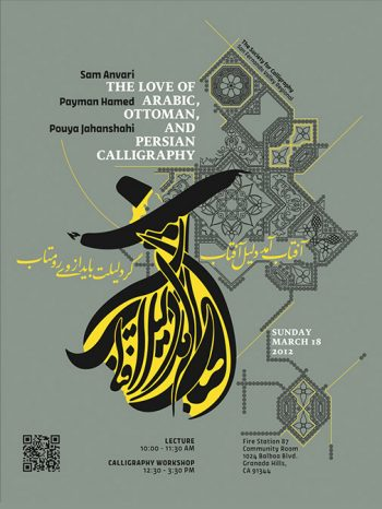 """The Love of Arabic, Ottoman, and Persian Calligraphy by Sam Anvari, Pouya Jahanshahi and Peyman Hamed In this event poster Typography recites Rumi's poem """"Sun's beauty is the answer for it's own existence"""". This timeless quote forms the figure of a whirling Dervish, referring to dance and perfection and the beauty of existence. Usage of Metallic Orange contrasts with the matt gray background, intensifying the glow of this timeless message. Pattens are reminiscent of Arabic, Iranian and Ottoman forms creating a structural framework that dances from the past to the present day. SA/PJ"""