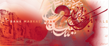Bank Note design for Iranby Milka Broukhim My intention is to create an Iranian currency system based oneach of Iran's major government eras.The lowestcurrencydenominator starts with the Achaemenid Empire (6th Century BC) which is the first official Iranian government founded by Cyrus the Great.My design objective is to depict the country's historical value versus its political configuration,hence reflecting and emphasizing on the richness of each era's art, symbolisms, culture, architecture and typography to tell the story.The foreground and the middle ground typography engage with the name of the Bank in both a traditional and contemporary style. MB