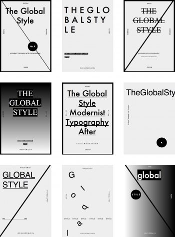 The formal tropes of the 'New Global Style': posters generated with trendlist.com's 'Trend Generator' app by Mr. Keedy.