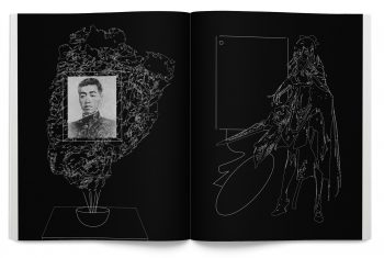 Satie (spreads), a book of illustrations and half-cooked ideas, 2012–2014
