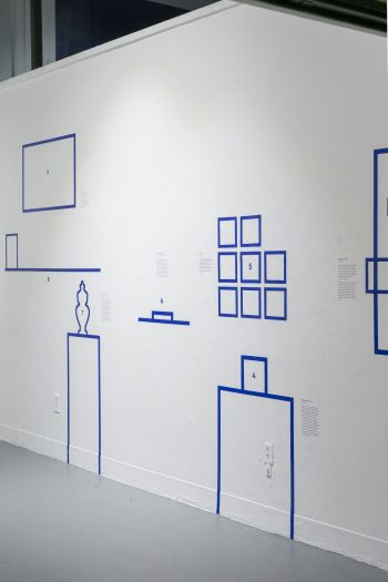 The '2d room'