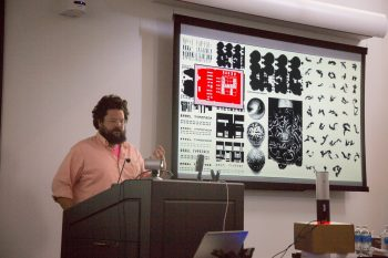 Joshua Walton, Creative Director of Microsoft HoloLens presents some early interactive type experiments