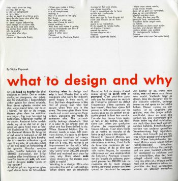 What to Design and Why by Victor Papanak. 1971