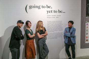 EOYS coordinators Joon Kim, Yuchen Liu, Jaimey Shapey, and Oliver Ahn.